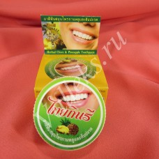 Тайская зубная паста Ананас Thai Kinaree 25гр.