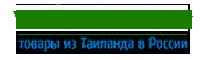 Интернет магазин Valleks.ru
