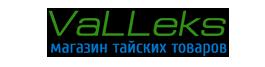 Тайские товары Valleks.ru